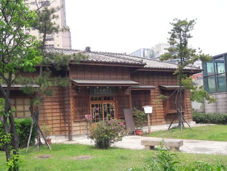 Taipei Trip: Eighty-Eightea Rinbansyo (八拾捌茶輪番所) by HoZo