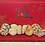 Thumbnail: Want Want Lucky All The Way Box Mixed Rice Crackers