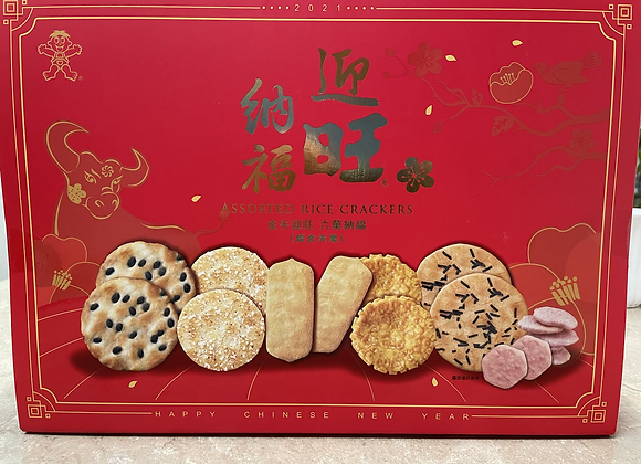 Want Want Lucky All The Way Box Mixed Rice Crackers