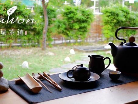 Eighty-Eight Tea House 八拾捌茶