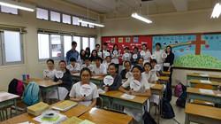 CHAMP School Tour