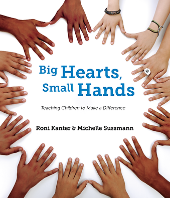 BigHeartsSmallHands_CoverImage.png