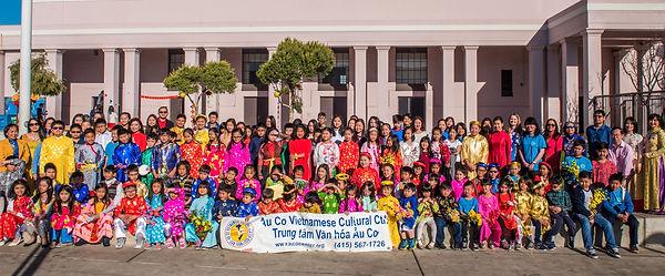 AuCoSchoolWideShot.jpg