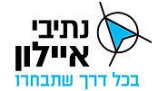 איילון לוגו.JPG