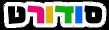 לוגו ראשי.png