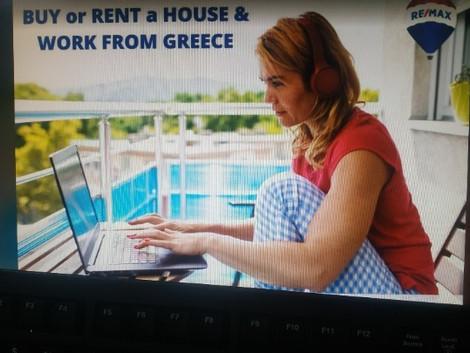 Ξένοι επιλέγουν την Ελλάδα για τηλε-εργασία στην καραντίνα - Πηγή: in.gr
