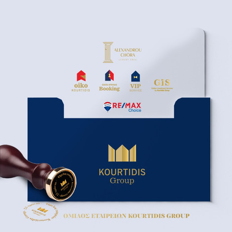 Kourtidis Grup се развиват, обновяват, препроектират имиджа си