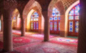 Vaciar Salón de Oración