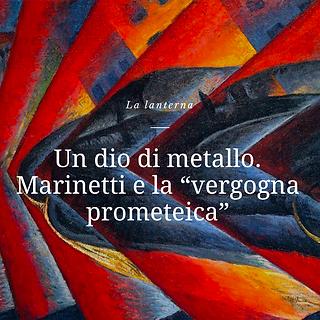 Macello.png