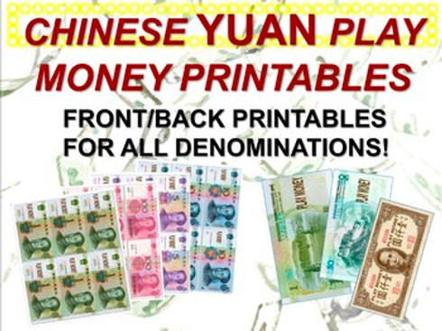 Chinese Currency - PLAY MONEY PRINTABLE MANIPULATIVES (ALL BILLS)