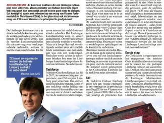 CD&V Limburg wil met Limburgplan groeikansen voor de cultuursector verzekeren