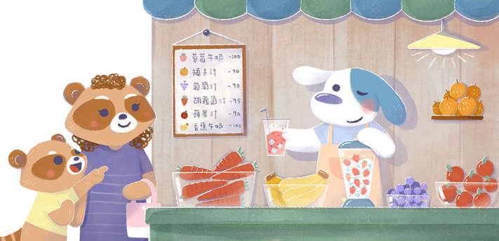 國語日報_健康蔬果汁