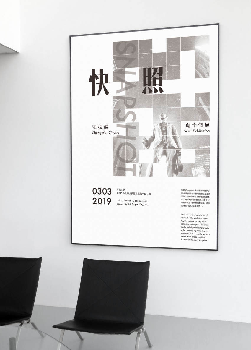 Snapshot Exhibition
