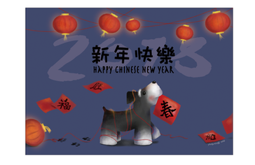 2018_chinese new year_1.png