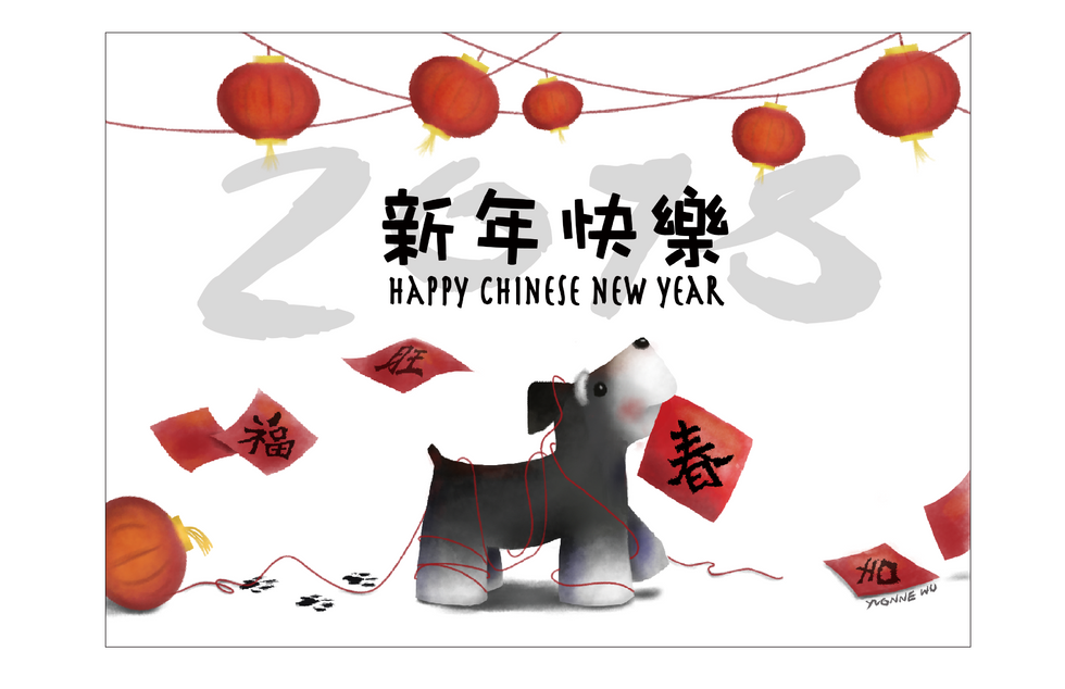 2018_chinese new year_2.png