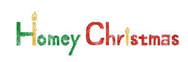 homey christmas_name.jpg