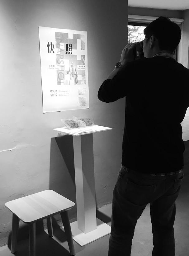 exhibition1.jpg