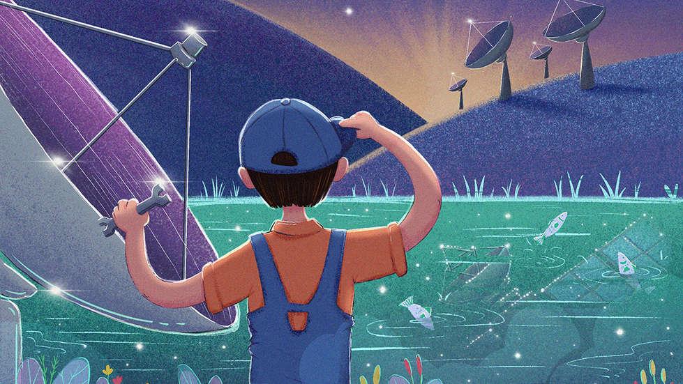 Where is satellite 衛星在哪裡