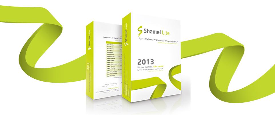 Shamel Lite