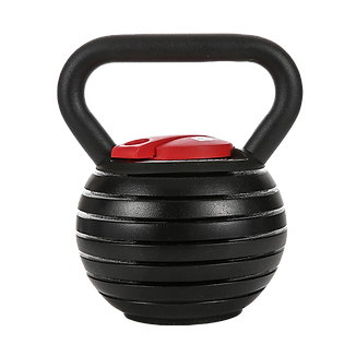BWSS Adjustable Kettlebell