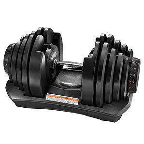 90lb Adjustable Dumbbell Pro Set