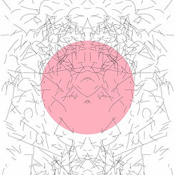 Chillin_logo_1.jpg