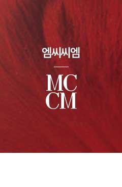 MCCM 엠씨씨엠