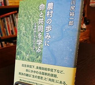 DSC_4015本.jpg