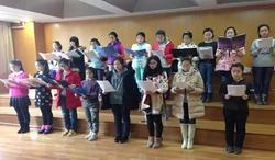 Tianjin Xinhua Middle School Student