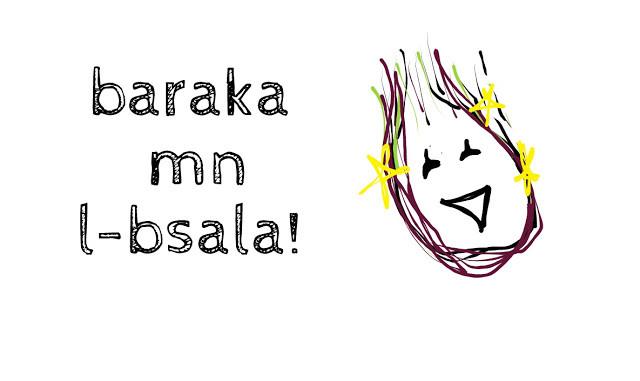 baraka mn l-bsala