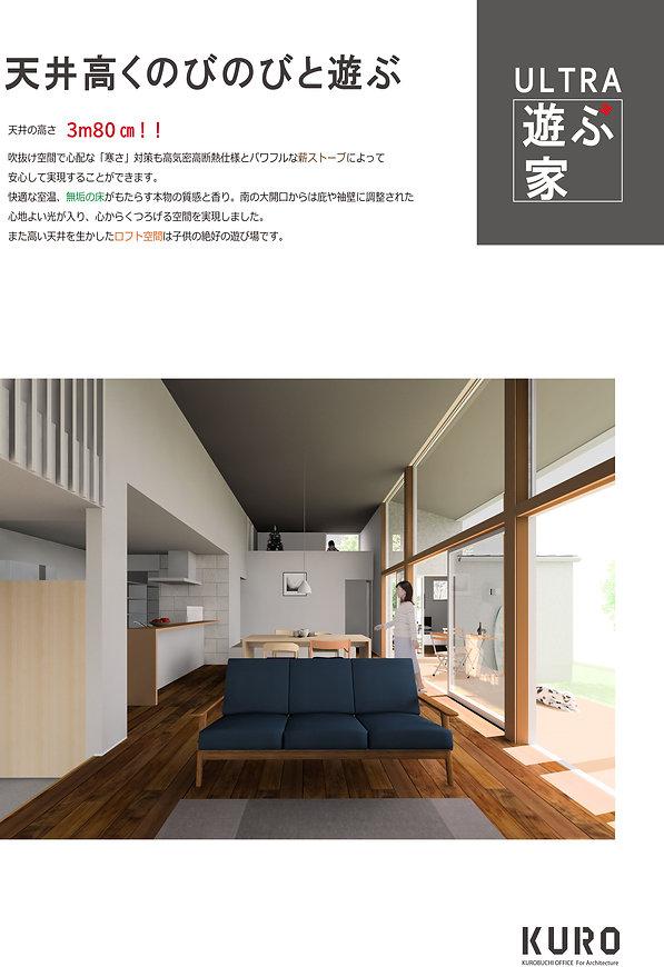 6天井.jpg
