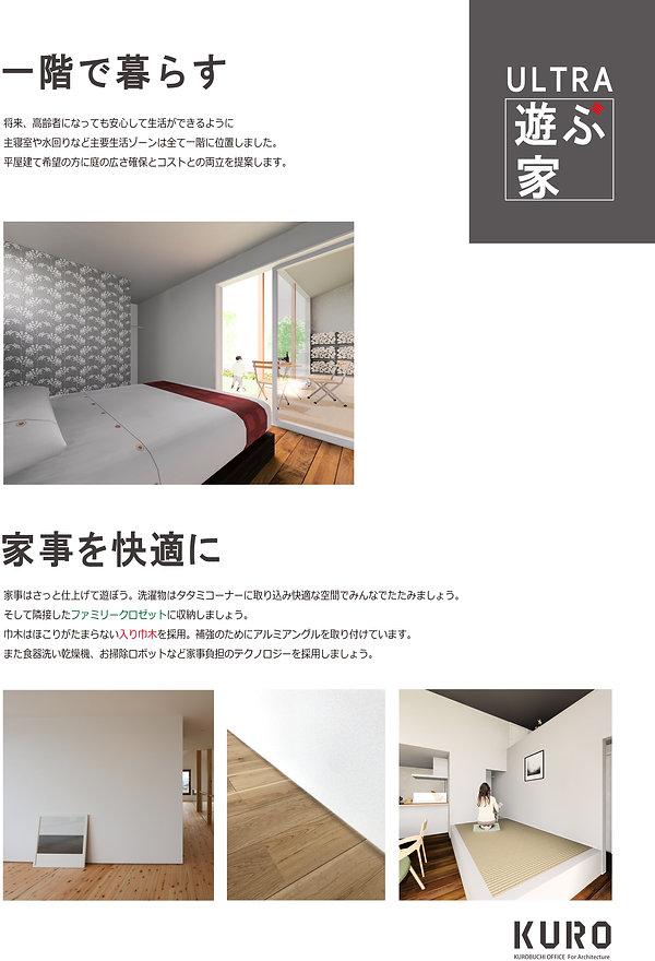 11寝室.jpg