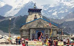Uttara 1.jpg