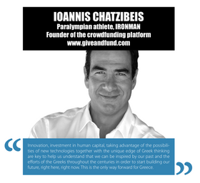 WOW NOW Digital Magazine - Ioannis Chatzibeis