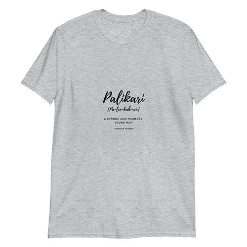 Palikari t-shirt Mens t-shirt with Greek word Palikari Men Gift ideas