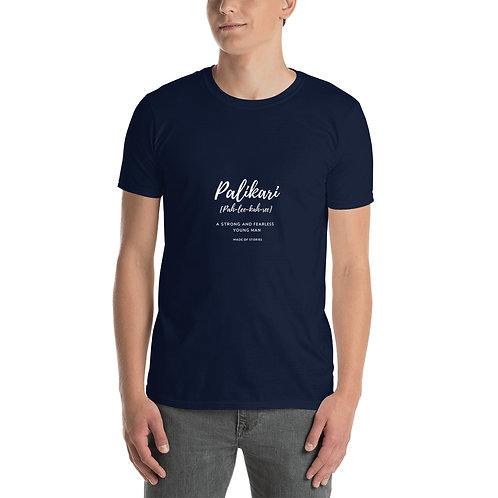 Palikari t-shirt Mens t-shirt with Greek word Palikari Gift ideas for him