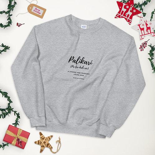 Palikari Sweatshirt - Mens Sweatshirt with Greek word Palikari - Gift for him