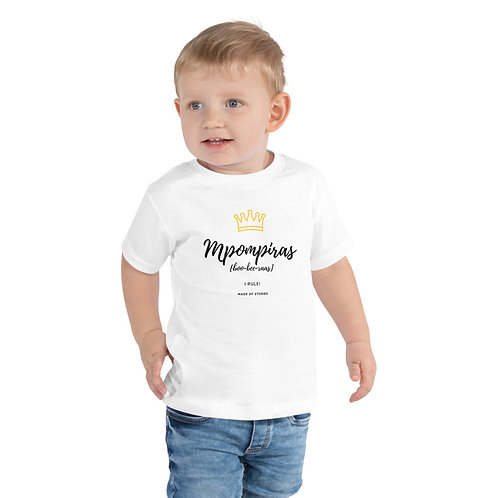 Mpompiras T-shirt Boy's Short Sleeve cotton tee for toddlers little ones