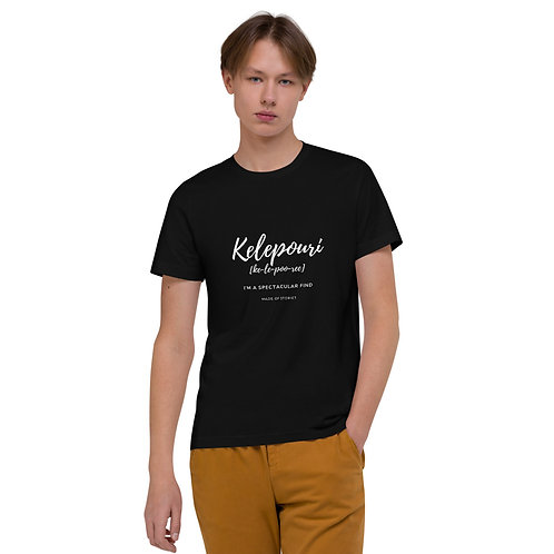 Kelepouri T-Shirt Organic Cotton Tee with Greek word for him and her