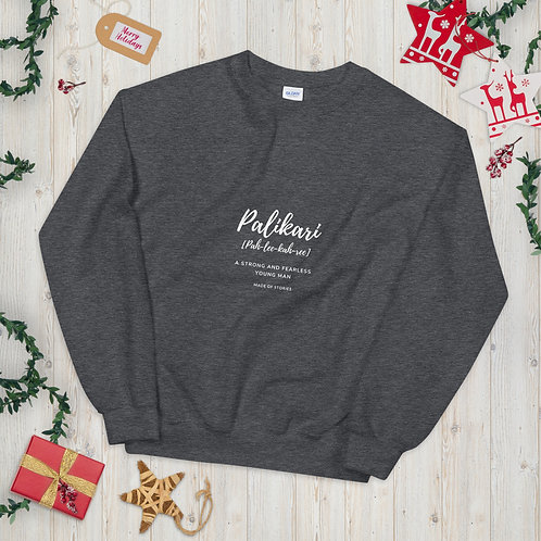 Palikari Sweatshirt Mens Sweatshirt with Greek word Palikari Gift for him