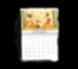 wall calendar.png