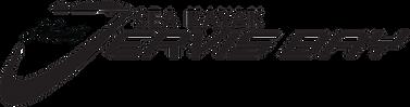Logo Vector Sea Kayak Jervis Bay Transpa