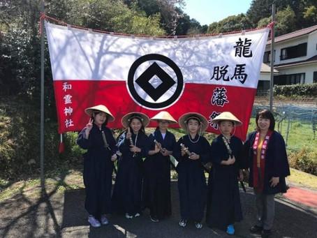 第35回龍馬脱藩祭が開催されました