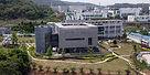 Wuhan Lab.jpg