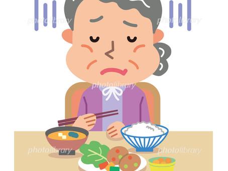 何だか最近ご飯の量が減ったのよ~何故かしらぁ?