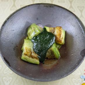 白茄子のスピルリナ味噌田楽