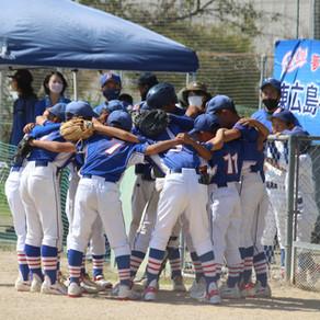 中国新聞社 第19回広島県学童軟式野球大会 南部地区決勝大会1回戦 vs安登少年野球クラブ