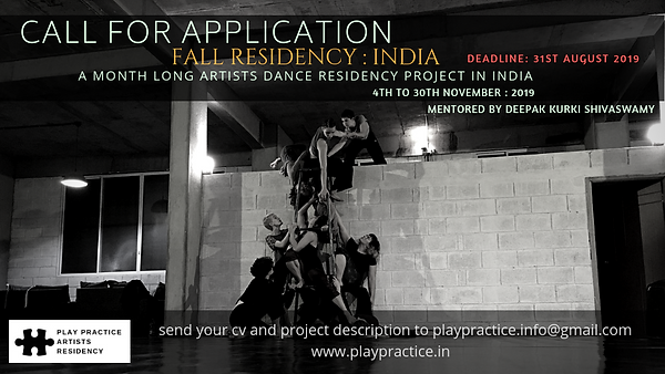 Copy of open call for summer residency(1