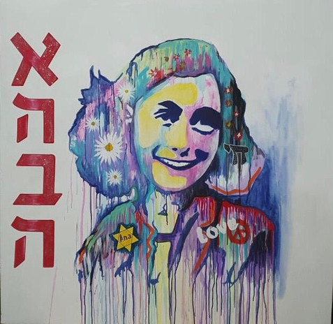 Tribute to Anna Frank
