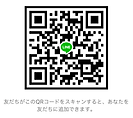 D2E5DA3F-61B1-49C5-B46B-373F21C6B0E1.png